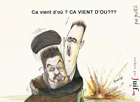 Assad et le stress - © Arutz Sheva
