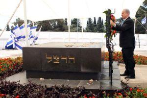 Pères et Netanyahou rejettent l'idée d'un état binational