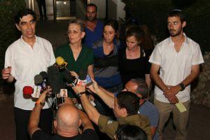 Tsahal déclare mort le soldat manquant Hadar Goldin