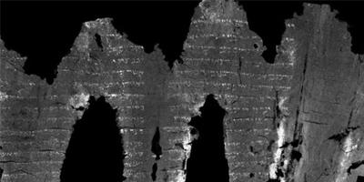 Preuve scientifique: la Bible hébraïque est «inchangée depuis 2000 ans»