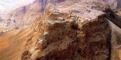 Massada, une description historique